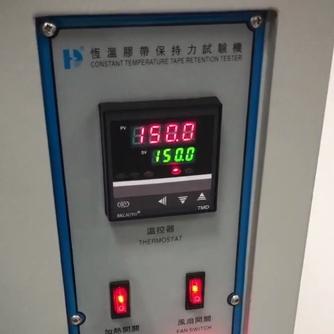 丝印胶水耐温测试